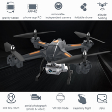 RC Drone Quadcopter With 1080P Wifi FPV Camera Helicopter 15-20 min Flying Time Professional 720p