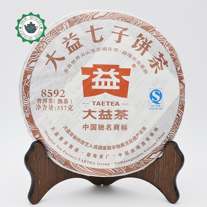 Chinese yunnan puer tea 357g Bowl pu-erh dayi 8592 ripe compressed pu er cake health puerh weight loss slimming
