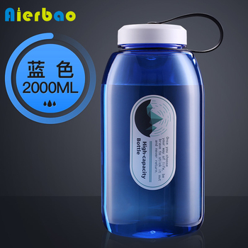 Aierbao 1L 1.5L 2L Large Capacity Big Bottle Enough My Sport Drinking Water Bottle Breif Outdoor Portable Plastic Bottle water bottle