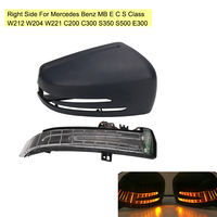 Right Side Car Rearview Mirror With Turn Signal Light For Mercedes Benz MB E C S