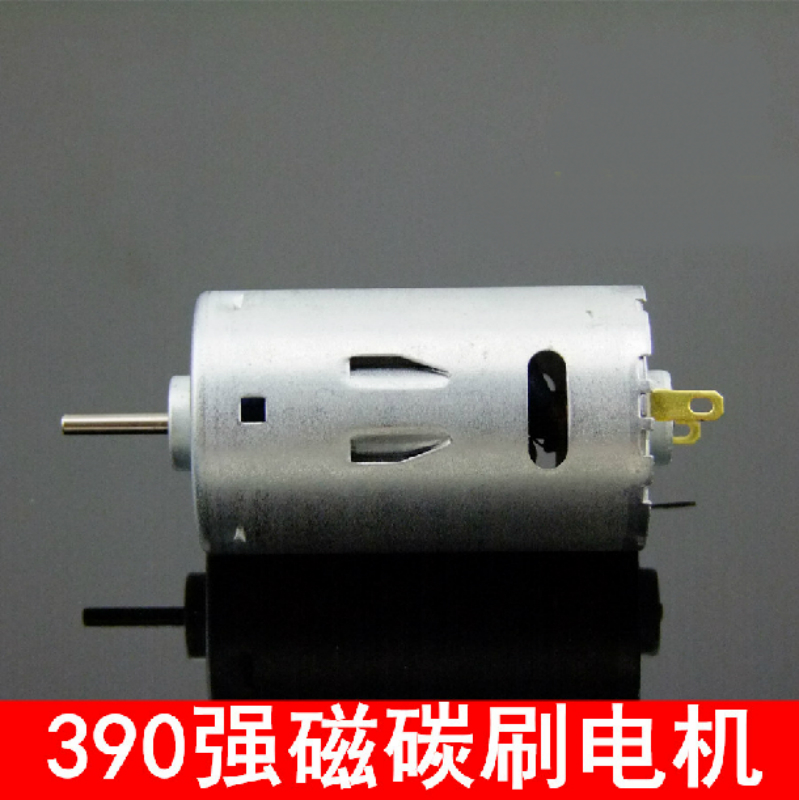 DC 6V - 12V 1A 390 Magnetic DC Motor 18000 - 35000 RPM High Speed Great Torsion for Baby Car / Remote control model aircraft