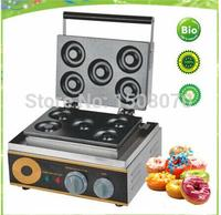Free Shipping 6pcs 75mm upgrade CE approval donut fryer mini donut maker machine