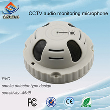 SIZHENG SIZ-160 Ceiling installation sound monitoring CCTV microphone audio pickup recording device for security camera