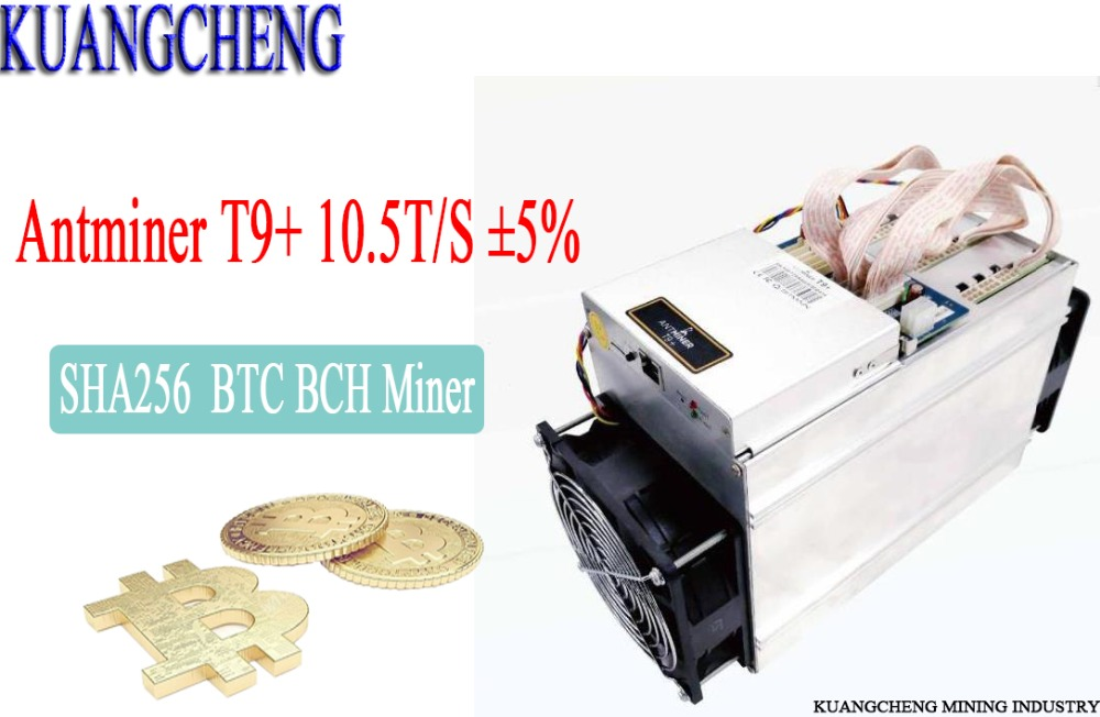 Old AntMiner T9+ 10.5T Miner (no Power Supply)  Asic Miner SHA256 Newest 16nm Btc BCH Miner Bitcoin Mining Machine Bitcoin Miner