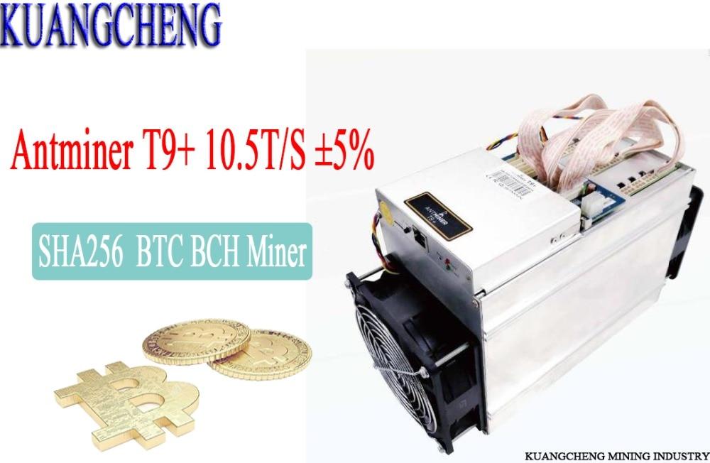 Old AntMiner T9+ 10.5T Miner (no Power Supply)  Asic Miner SHA256 Newest 16nm Btc BCH Miner Bitcoin Mining Machine Bitcoin Miner