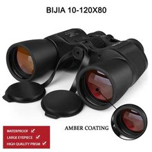 BIJIA 10-120X80 high magnification long range zoom hunting telescope wide angle professional binoculars high definition все цены