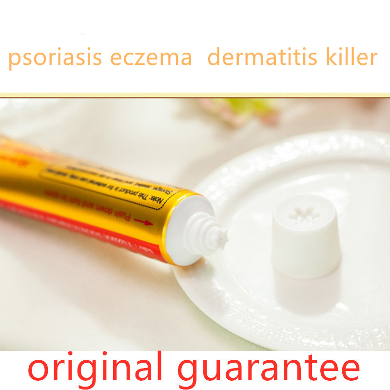 10pcs/lot Yiganerjing Zudaifu Skin Psoriasis Cream Dermatitis Eczematoid Eczema Ointment Treatment With Retail Box