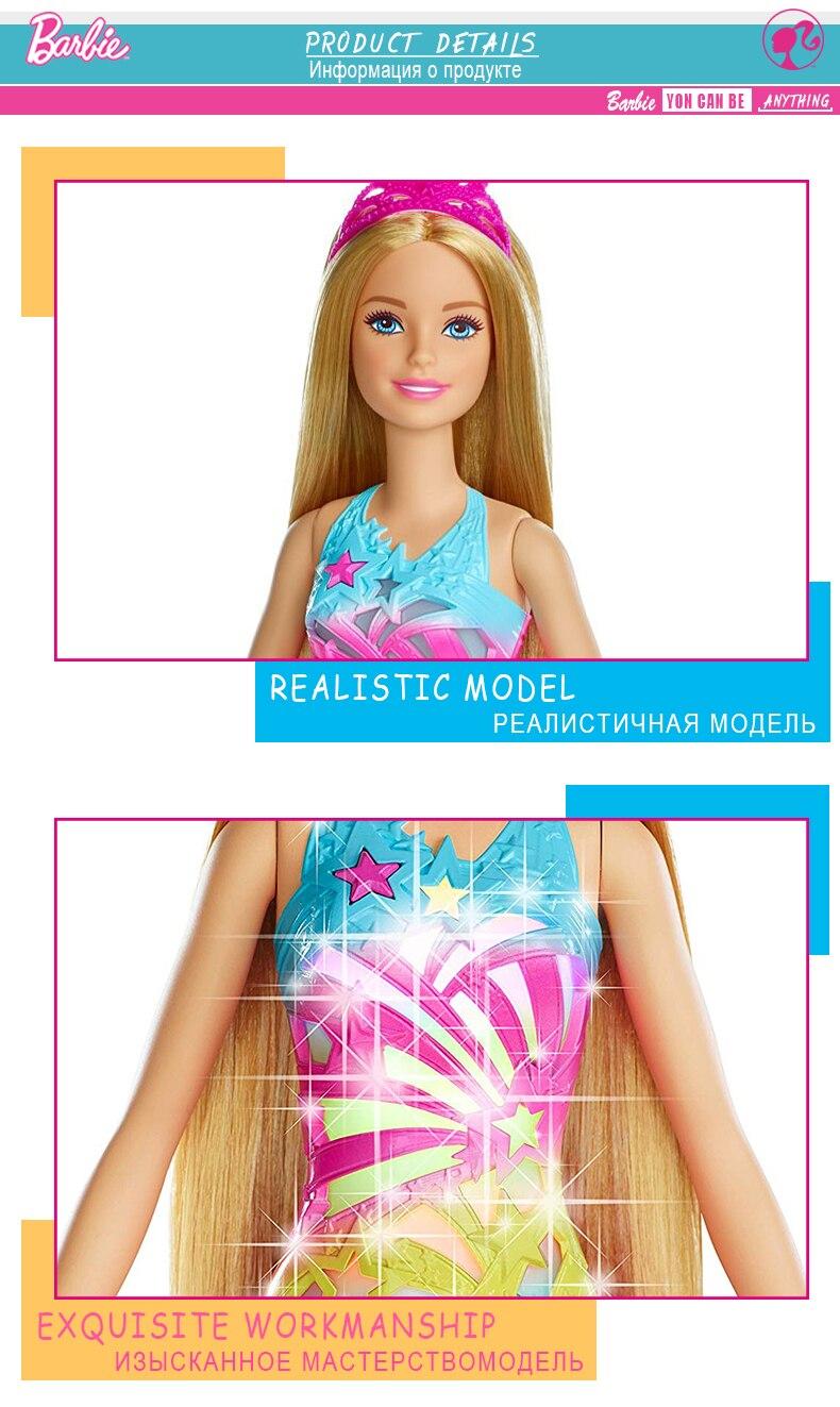 Rainbow Barbie Girl5