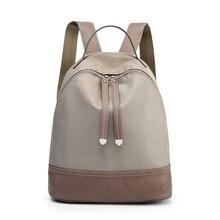 S.p.l. Повседневная Лоскутная Девушка Рюкзак Сумка Оксфорд + PU рюкзак женщин сплошной цвет женщин сумка для путешествий