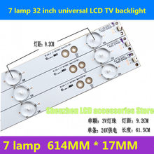 6 Piece/lot New100 % 7LED 615 Mm untuk LBM320P0701-EF-2 AOC M3284VW Lampu Latar LCD Bar(China)