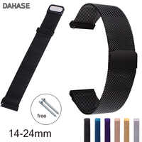 14mm 16mm 18mm 20mm 22mm 24mm Stainless Steel Milanese Loop Watch Band Magnetic Closure Wrist Strap Metal Replacement Bracelet