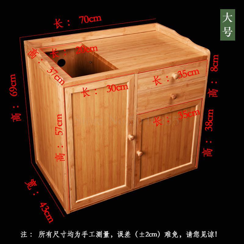 Removable tea racks multi-function small bamboo tea cabinet tea cabinet living room home automatic boiling water tea table