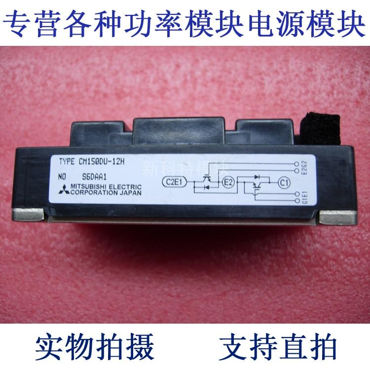 CM150DU-12H 150A600V 2 unit IGBT module