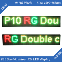 5pcs/lot P10 Semi outdoor 1R1G Dual color LED display With Wifi and USB 1000*188mm 96*16 pixels Text message led sign