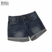 2017 New Korean Version Summer Spring Women's Jeans Vintage Shorts Fashion Leisure High Waist Denim Shorts Plus Size JYF Brand