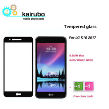 2.5D 0.26mm 9H Premium Tempered Glass For LG K10 2017 Version Screen Protector Toughened protective film for