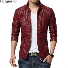 2018 Mens clothing faux leather jacket Slim fit Wine red Khaki black plus size M