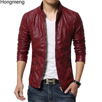 2018 Mens clothing faux leather jacket Slim fit Wine red Khaki black plus size M-6XL Motorcyle coats high quality drop shipping - DISCOUNT ITEM  21% OFF All Category