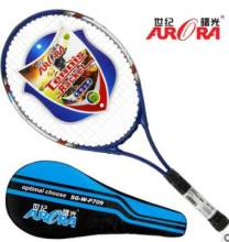World Pa Long tennis racket male and female adult general aluminum student training tennis racket single tennis(China)