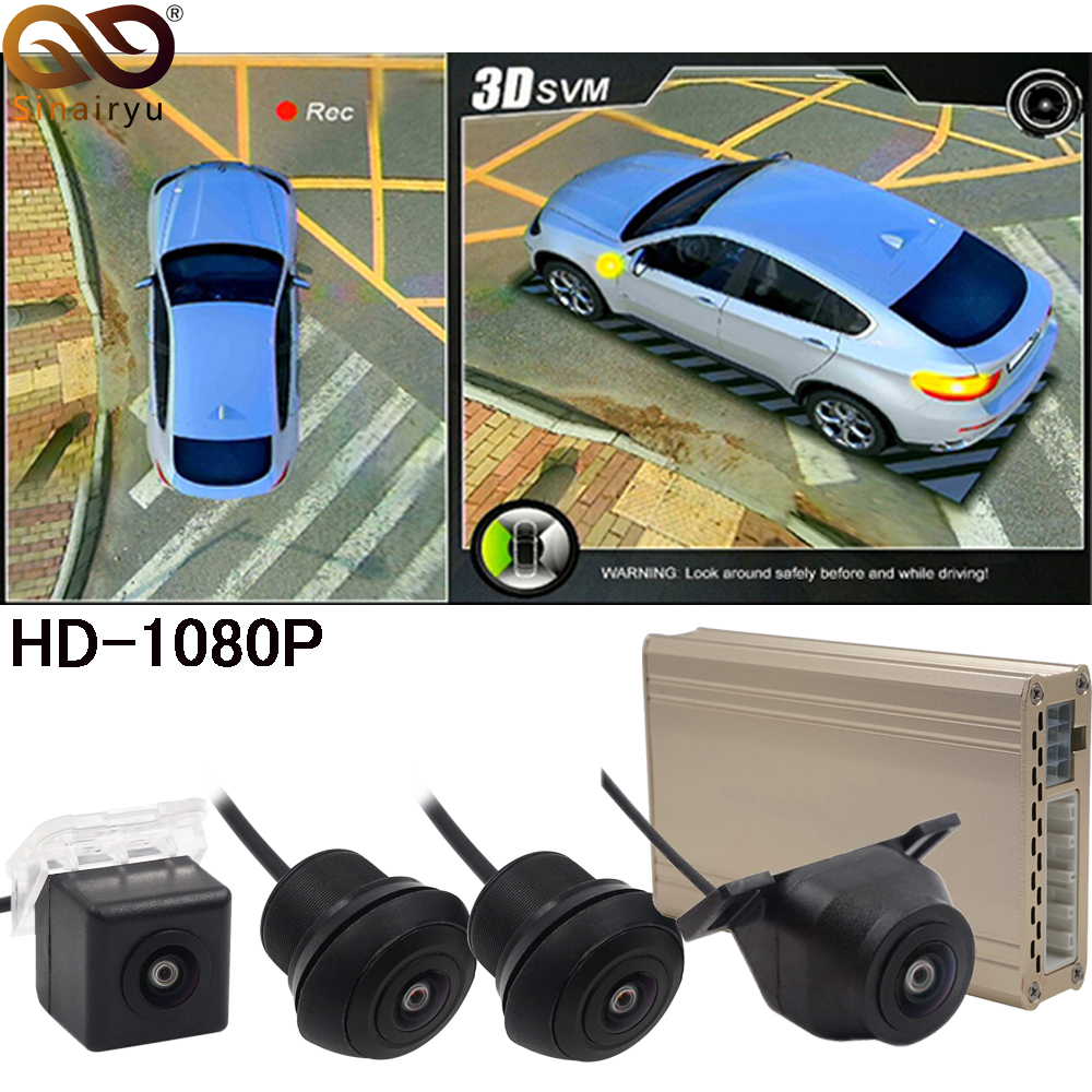 HD 3D 360 Surround View Driving System Bird View Panorama 1080P 4 Camera Car DVR