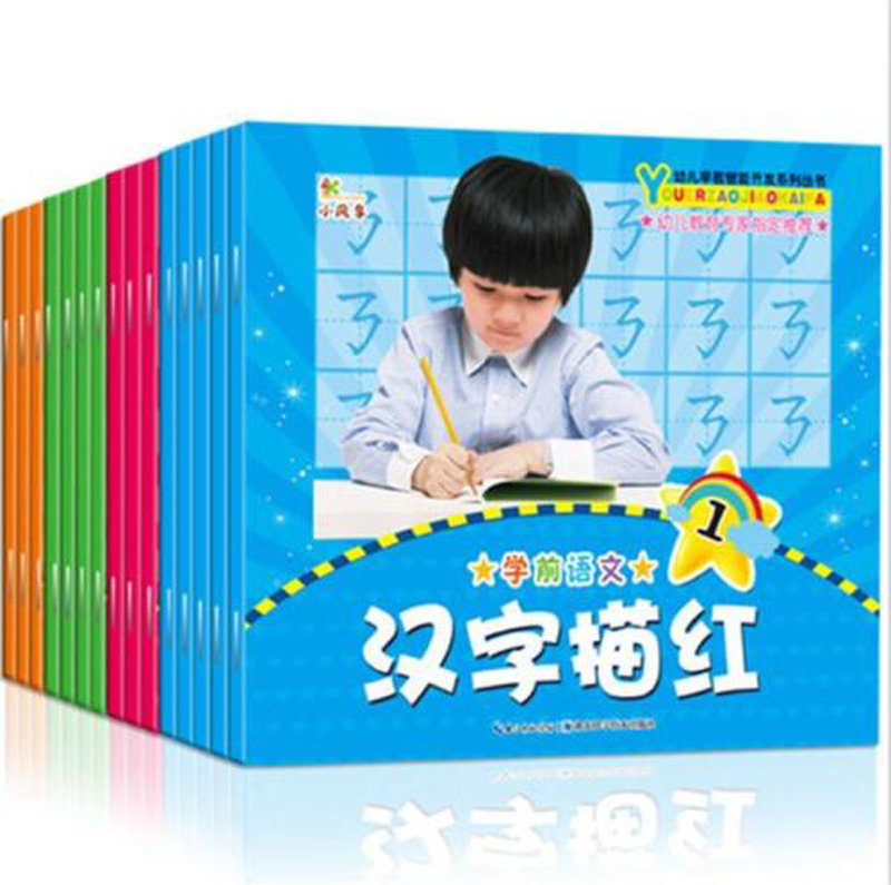 15 Books /set Chinese Copybook For Kids Child Beginners Pen Pencil Learning Mandarin Character Writing Practice Book