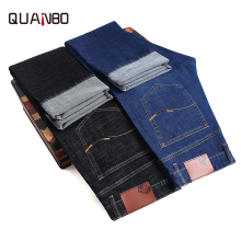 QUANBO 2019 New Summer Thin Jeans Men Fashion Business Casual Stretch Jeans Man Plus size Denim Trousers 38 40 drizzte summer mens thin lightweight stretch denim jeans casual fit loose relax trousers pants plus size 33 34 35 36 38 40 42