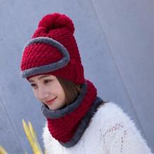 Новинка, женская вязаная шерстяная шапка на осень и зиму, новые женские топы, брендовая дизайнерская теплая шапка, маска, воротник, набор, защита ушей