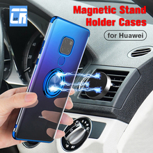 Ring Buckle Bracket for Huawei P20 Mate 10 20 Pro Cell Phone Back Cover Case P30 Stand Magnetic