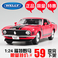 Brand New WELLY 1/24 Scale Car Model Toys 1970 Ford Mustang Boss 302 Diecast Metal Car Model Toy For Collection/Gift/Kids