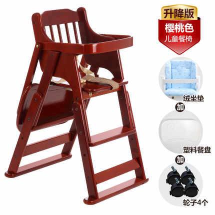 подробнее обратная связь вопросы о стульчик для кормления деревянный
