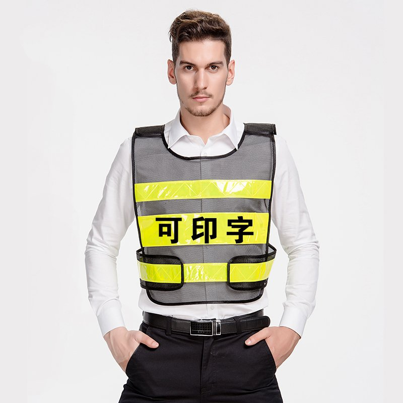Black vest reflective safety clothing sanitation traffic vest Highway Greening Construction authentic clothing can print cycling reflective clothing reflective vest safety clothing to road traffic motocross body armour protection jackets