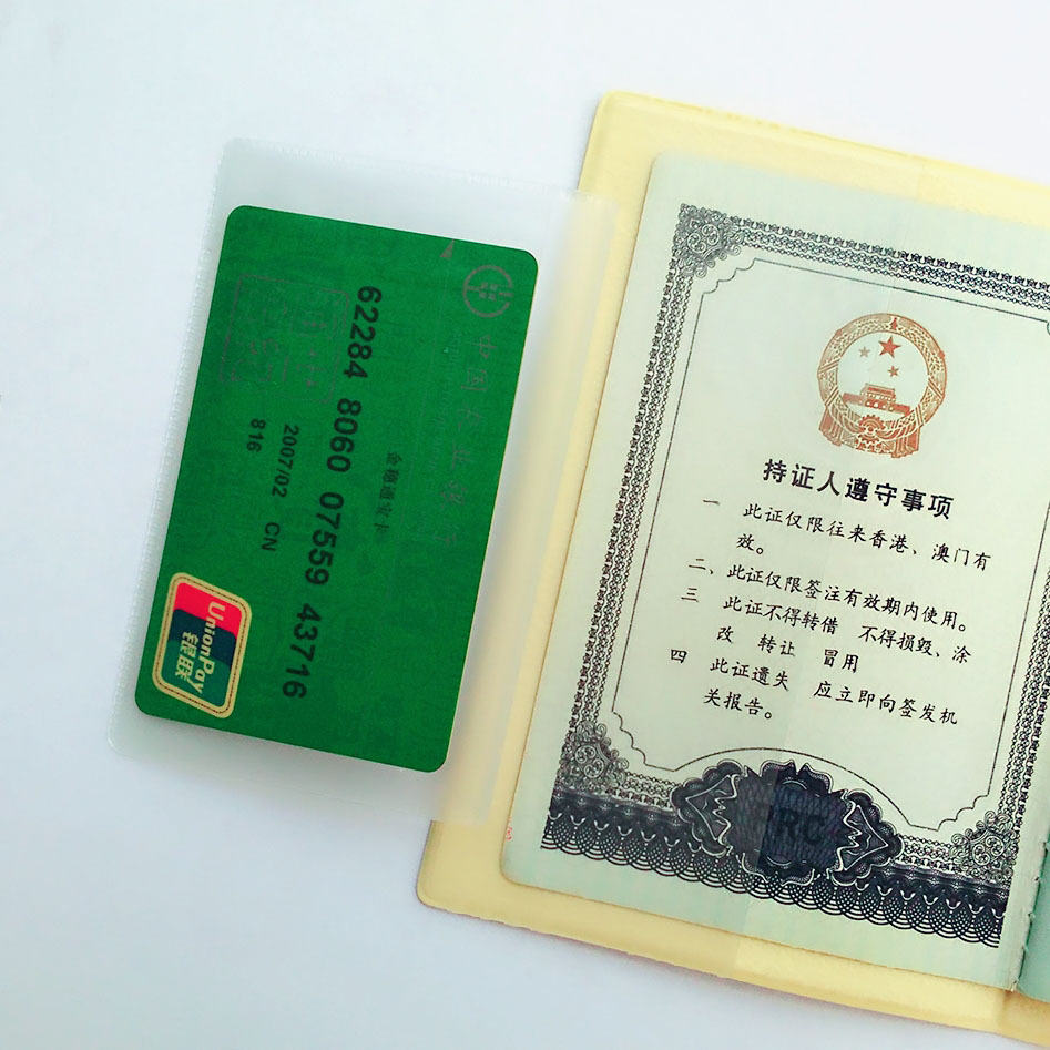 Black Jeans zipper Passport Holder ID Card Holder 3D Design PVC ...