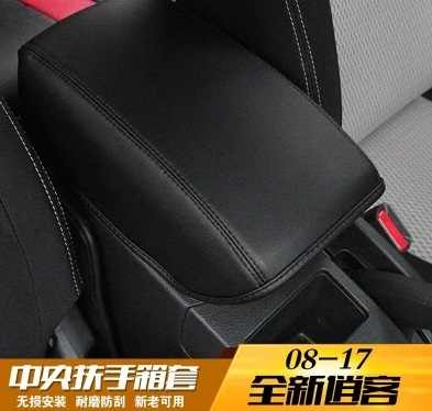high quality 1pc armrest box protection cover  for 2008-2017 Nissan Qashqai J10 J11 PU leather    car accessories