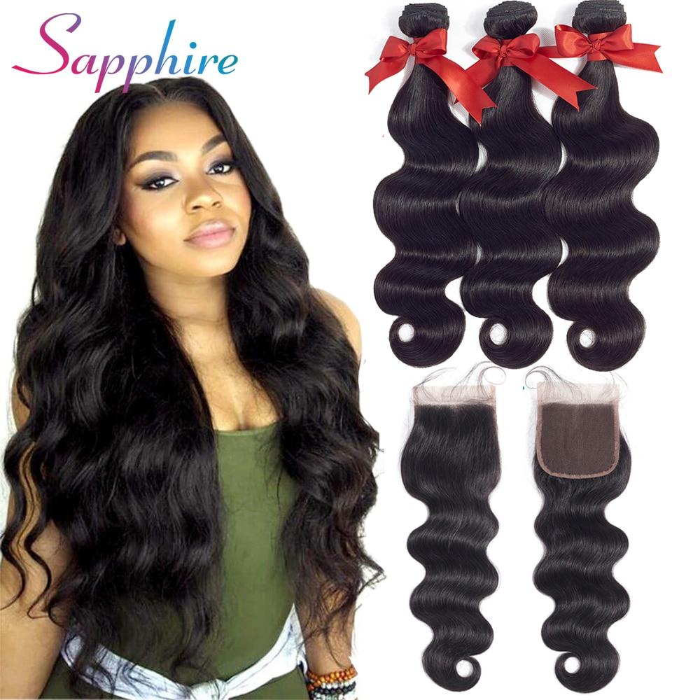 ספיר ברזילאי שיער Weave גוף גל חבילות עם סגירת 100% שיער טבעי חבילות 3 חבילות עם סגירת הארכת שיער