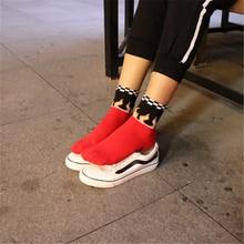 2018 Cotton Hip Hop Mens Pendek Skate Socks Flame Patterned Design Street Dance Harajuku Trend Cool Fashion Unisex Socks 98
