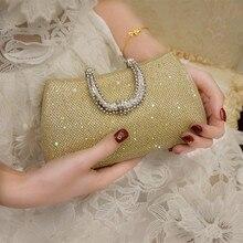 Sweet Fashion Ladies Evening Clutch Bag Shining Rhinestone Braid Handbag Shoulder Bag Wedding Party Clutches with Chain 3 Colors