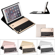 Factory Price Aluminum Wireless Bluetooth Keyboard + Leather Case For Apple iPad Pro 10.5   H5T4