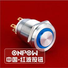 19mm Momentary 1NO1NC Anti-vandal High round Ring LED 6V,12V,24V Metal Electric Push button switch CE,ROHS, UL 30 mm diameter momentary type led ring illuminated metal push button switch 1no1nc waterproof