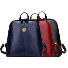 2017, Новая мода Дамские туфли из PU искусственной кожи мини рюкзак для девочек школьная сумка три Цвета доступны