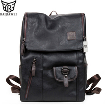 BAIJIAWEI Hot Sale Oil Wax Leather Backpacks Western Style Fashion Bag For Men Laptop Bags Travel