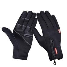 Лыжные перчатки непромокаемые велосипедные перчатки зимние Мотоциклетные Перчатки Windstopper перчатки для отдыха Audlt детские перчатки