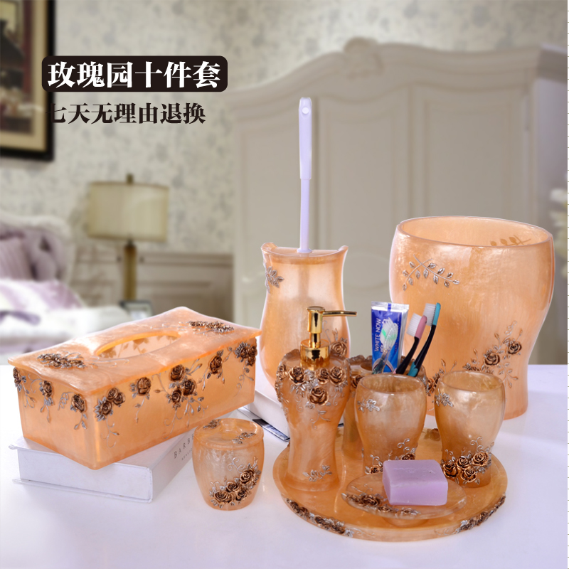 2016 Limited Sale Bathroom Set Banheiro European High-grade Bathroom Suite Wash Gargle Cup Yagang Suit Ten Pieces Wedding Gift