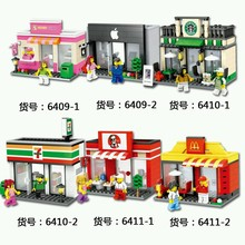 City Series Mini Street Model Store Shop with Apple Store McDonald`s Building Block Toys Compatible with Lepin legoingly