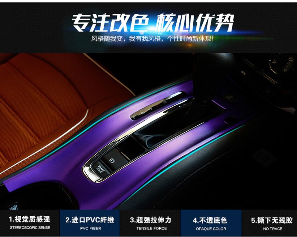 Purple111