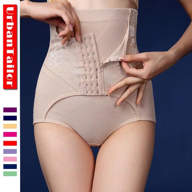 54bc1e3aaa Brand Women Shaper Control Panties Female Slimming Shapewear Briefs Body  Corset Shaper Panty Slim Waist Belly Fat Belt Underwear