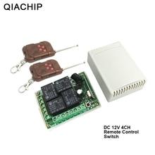 QACHIP 433 MHz ไร้สายรีโมทคอนโทรลสวิตช์ DC12V 4CH รีเลย์ตัวรับสัญญาณรีเลย์ & 2PCS 4 CH REMOTE 433 เครื่องส่งสัญญาณ MHz
