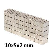 AETool 10/20/50/100 шт. 10x5x2 мм N52 супер сильные квадратные Редкоземельные неодимовые магниты, магниты для холодильника, сильный ремесло магнит брусок