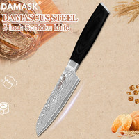 Damask Japanese Practical Kitchen Knife 5 inch Blade Damascus Santoku Knife Damascus Santoku Chef Knives VG10 Core Sharp Cutlery