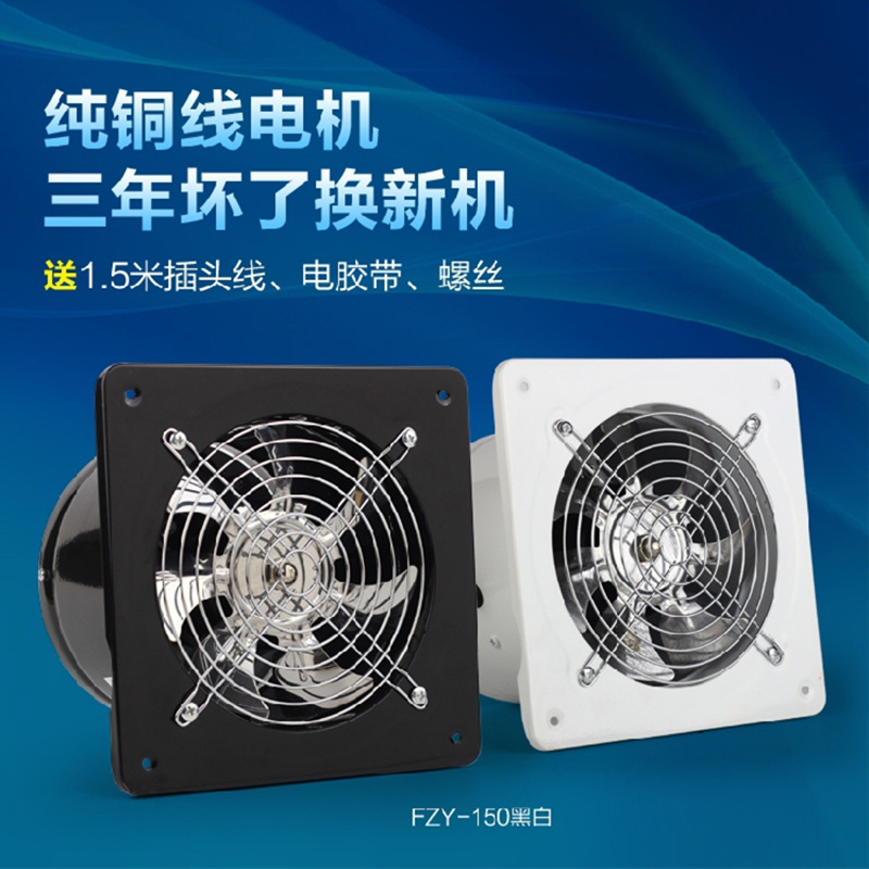Wall Mounted Variable Speed Shutter Exhaust Fan Bathroom 6inch FZY 150 In Exhaust  Fans From Home Appliances On Aliexpress.com | Alibaba Group
