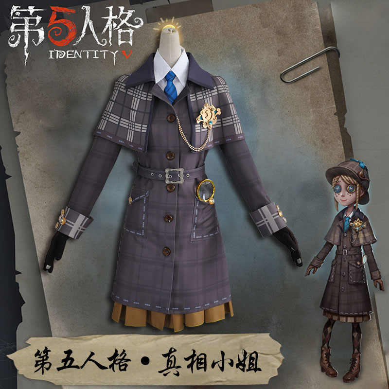 Detail Feedback Questions about Anime! Identity V Emma Woods Miss